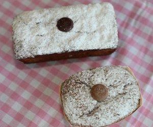 Schoko- Mandelcake gross / mini